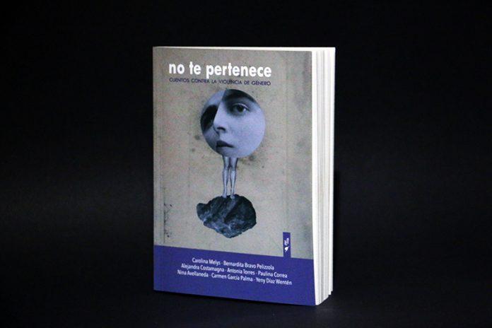 No te pertenece - Garceta Ediciones